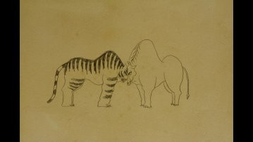 Tiger and Ox, Seung-Hee Kim, KR 2019